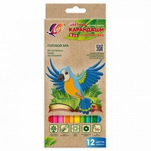"""Карандаши цветные ЛУЧ """"Zoo"""", 12 цветов, заточенные, шестигранные, картонная упаковка, 29С 1740-08"""