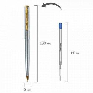 Ручка подарочная шариковая BRAUBERG Maestro, СИНЯЯ, корпус серебристый с золотистым, линия письма 0,5 мм, 143468