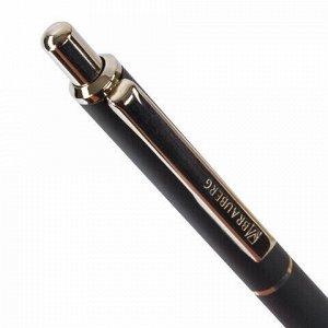 """Ручка подарочная шариковая BRAUBERG """"Larghetto"""", СИНЯЯ, корпус черный с хромированными деталями, линия письма 0,5 мм, 143476"""