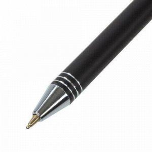 Ручка подарочная шариковая BRAUBERG Magneto, СИНЯЯ, корпус черный с хромированными деталями, линия письма 0,5 мм, 143494