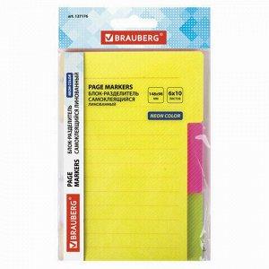 Блок-разделитель самоклеящийся (стикеры) BRAUBERG, НЕОНОВЫЙ, 148х98 мм, 3 цвета х 20 листов, пластиковая книжка, 127176