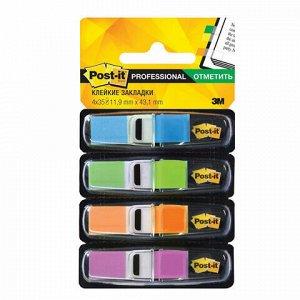 Закладки клейкие POST-IT Professional, пластиковые, 12 мм, 4 цвета х 35 шт., 683-4ABX-RU