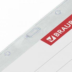 Бейдж-карман горизонтальный (60х90 мм), без держателя, BRAUBERG, 235426