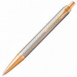 """Ручка шариковая PARKER """"IM Premium Warm Silver GT"""", корпус серебристый матовый с гравировкой, позолоченные детали, синяя, 1931687"""