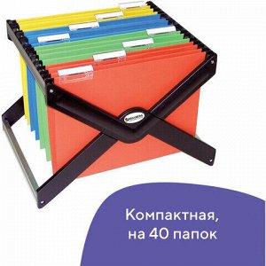 Подставка для подвесных папок BRAUBERG (Италия), до 40 папок А4/Foolscap, 410х275х320 мм, черная, 235344