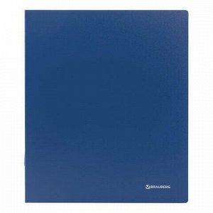 "Папка на 4 кольцах BRAUBERG ""Стандарт"", 40 мм, синяя, до 300 листов, 0,9 мм, 221619"