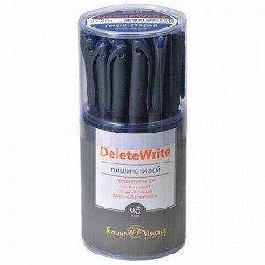 Ручка стираемая гелевая BRUNO VISCONTI DeleteWrite, СИНЯЯ, узел 0,5 мм, линия письма 0,3 мм, 20-0113