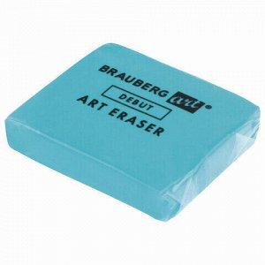 "Ластик-клячка BRAUBERG ART ""DEBUT"", 46*36*10мм, мягкий, голубой, 229583"