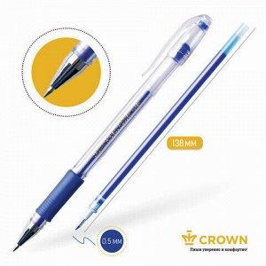 "Ручка гелевая с грипом CROWN ""Hi-Jell Needle Grip"", СИНЯЯ, узел 0,7 мм, линия письма 0,5 мм, HJR-500RNB"