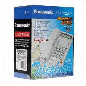 Телефон PANASONIC KX-TS2365 RUW, память на 30 номеров, ЖК-дисплей с часами, автодозвон, спикерфон, KX-T2365