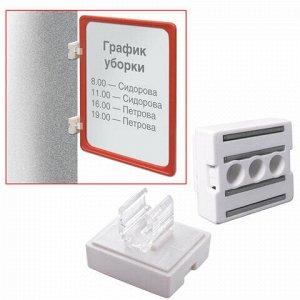 Держатель рамки POS магнитный, для крепления рамки перпендикулярно поверхности, белый, 290271