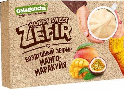 Натуральные сладости на основе меда, ягод и фруктов