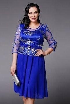 Платье «Жанриета»