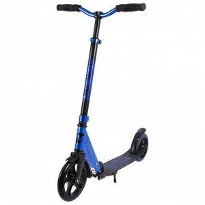 Самокат детский NOVATRACK POLIS PRO, колёса PU 200 * 180 мм, цвет синий