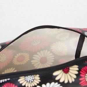 Косметичка дорожная, отдел на молнии, с подкладом, наружный карман, цвет чёрный