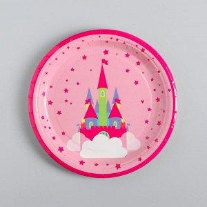 Тарелка бумажная «Замок принцессы», набор 10 шт.
