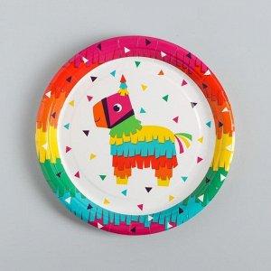Тарелка бумажная «Пиньята», набор 10 шт.