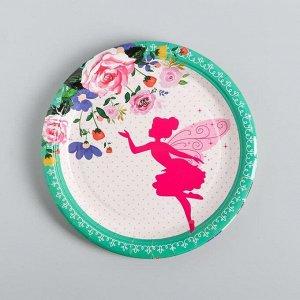 Тарелка бумажная «Фея», набор 10 шт.