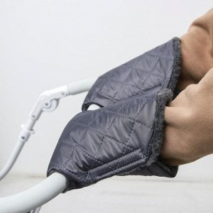 Варежки-муфты на ручку коляски, 2 шт., стеганные, цвет серый