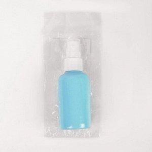 Бутылочка для хранения с распылителем, 35 мл, цвет МИКС