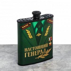 """Фляжка """"Настоящий генерал""""пластиковая, 210 мл"""