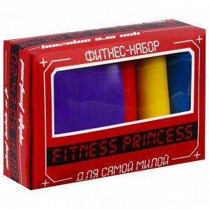 Фитнес набор Fitness princess: лента-эспандер, набор резинок, инструкция, 10,3 * 6,8 см