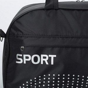 Сумка спортивная, отдел на молнии, наружный карман, длинный ремень, цвет чёрный