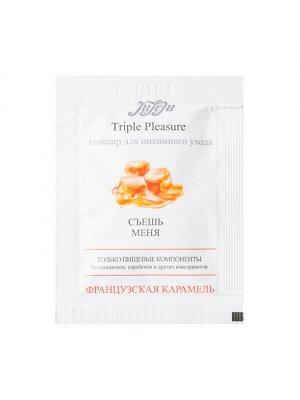"Эликсир для интимного ухода ""triple pleasure"" французская карамель саше 3 гр"