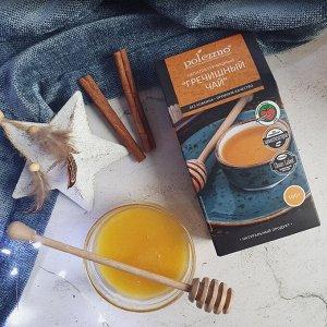Напиток чайный «Гречишный» 100 г