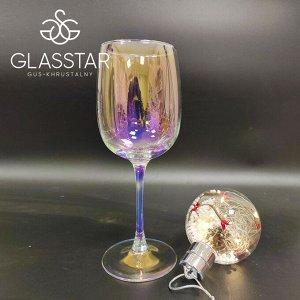 Набор бокалов Glasstar Лиловая Дымка / 3 шт. 410 мл