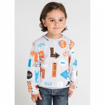 ~Крокид — Вся детская одежда — Джемпер|boys — Пуловеры, джемперы