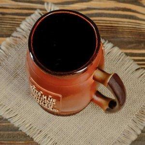 """Пивной бокал """"Хоть и не военный, все равно пацан отменный"""", цвет темно-коричневый, 0.6 л"""