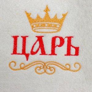 Шапка для бани Царь, просто царь.  Б411