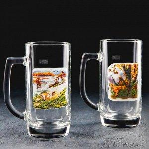 Набор кружек для пива «Охота-рыбалка», 2 шт, 330 мл, в подарочной упаковке,рисунок МИКС