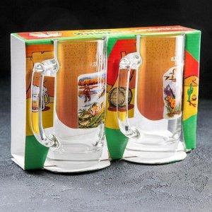 Набор кружек для пива GiDGLASS «Охота-рыбалка», 2 шт, 330 мл, в подарочной упаковке,рисунок МИКС