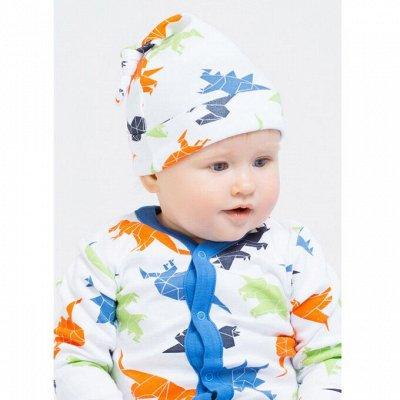 ~Крокид — Вся детская одежда — Чепчики, шапочки|baby — Чепчики