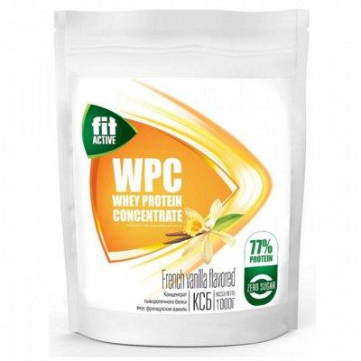 ФитПарад® - Сахарозаменители на любой вкус — Спорт питание - протеиновые концентраты — Спортивное питание