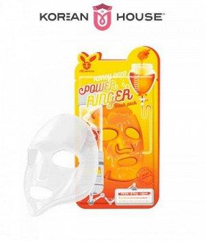 Elizavecca, Honey Deep Power Ringer Mask / Медовая лифтинг-маска
