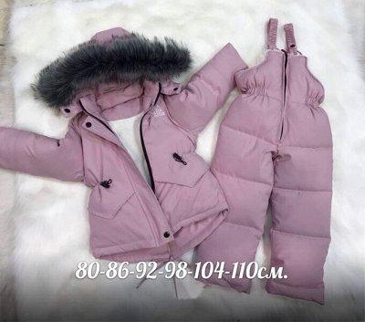 Распродажа продолжается*Одежда и аксы для всей семьи*  — Детские лыжные костюмы и штаны — Унисекс