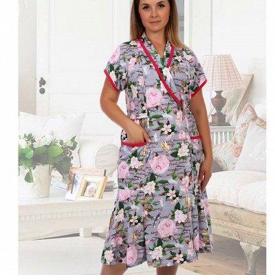 💥Весна! Нижнее белье!Платья!Все скидки в одной закупке!🔥😍 — Халаты от 46 до 66 размера! Домашняя одежда! — Халаты