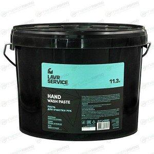 Паста для очистки рук 11,3 л. LAVR LN3530