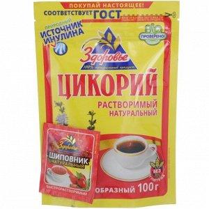 """ЦИКОРИЙ """"Здоровье"""" 100г ZIP-пакет"""