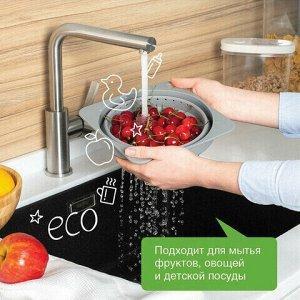 """Средство для мытья посуды антибактериальное 500 мл SYNERGETIC """"Лимон"""", 103051"""