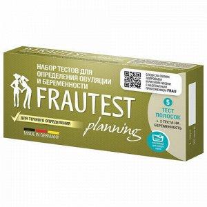 Тест на овуляцию и беременность FRAUTEST PLANNING, набор тест-полосок, 5+2 шт., 102020021