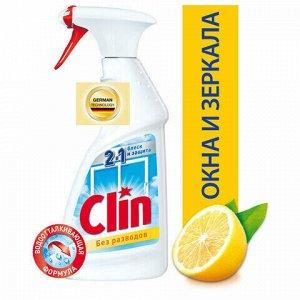"""Средство для мытья стекол и зеркал 500 мл, CLIN (Клин) """"Лимон"""", распылитель, 2294288"""