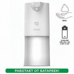 Диспенсер для жидкого мыла и мыла-пены СЕНСОРНЫЙ, 0,4 л, батарейки АА (в комплекте), ELARI SmartCare, SSD-01