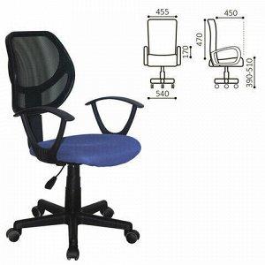 """Кресло компактное BRABIX """"Flip MG-305"""", ткань TW, синее/черное, 531919"""