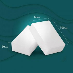 Губка-ластик МЕЛАМИНОВАЯ для удаления пятен, 100х60х30 мм, КОМПЛЕКТ 3 шт., полибэг, LAIMA, 605035