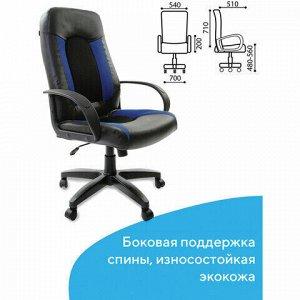 """Кресло офисное BRABIX """"Strike EX-525"""", экокожа черная, ткань черная/синяя, TW, 531380"""