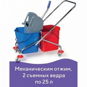 Тележка уборочная BRABIX, 2 съемных ведра 25 л, механический отжим, металлический каркас, 601499